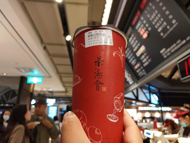 茶湯會タピオカミルクティー